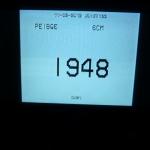 pe1bqe-received-image-09-at-night