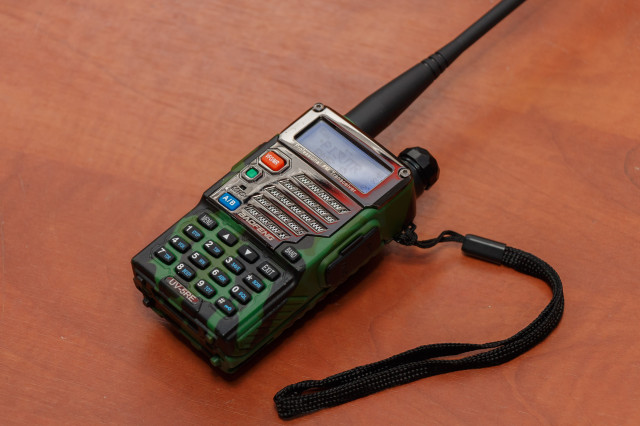 Baofeng UV-5RE-cc (2 of 13)