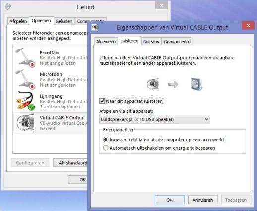 virtualcable
